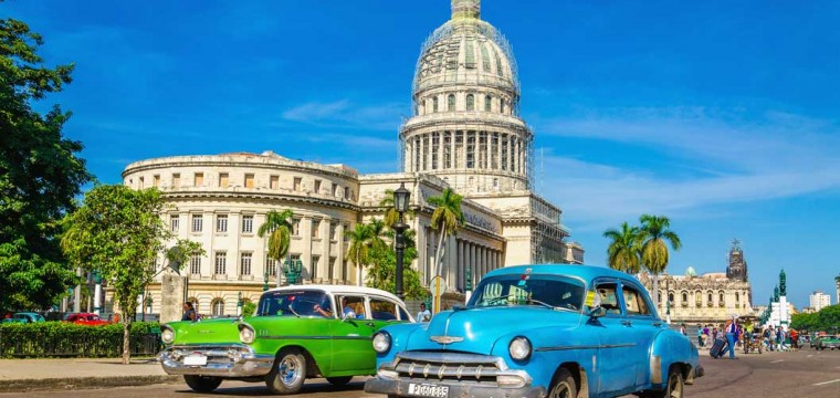 Lidl Reizen Cuba rondreis + strand | vroegboekkorting aug & sep 2016